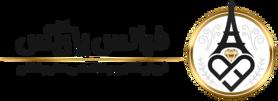 گـالری فرانس پاریس: فروشگاه عطر و ادکلن فرانس شاپ: قیمت ادکلن و عطر اصل: خرید ادکلن اصل | گـالری و فروشگاه عطر و ادکلن های اورجینال فرانس شاپ: فروشگاه عطر فرانس شاپ، یک فروشگاه اینترنتی ارزان است و فروشنده بدون واسطه خرید عطر و ادکلن مردانه و زنانه برند و بهترین عطر زنانه و پرفیوم اصل و ادوتویلت، انواع برندهای ادکلن است. در این وبسایت خرید لیست ادکلن، لیست عطر، عطر مردانه، عطر زنانه اصل، قیمت ادکلن اصل، قیمت عطر اصل، عطرهای جدید برندها همچون lalique، لالیک، ادکلن جگوار مردانه، قیمت عطر جگوار، قیمت ادکلن مردانه جگوار، محصولات عطری، محصولات آرایشی، قیمت لوازم آرایش و بهداشتی، بهترین ادکلن مردانه، بهترین ادکلن زنانه اصل برای خرید آنلاین عطر موجود است.