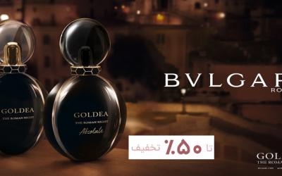 BVL-Goldea-Roman-Night-Absolute-Banner